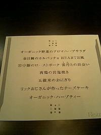 060920_20120001