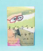 Book2_4